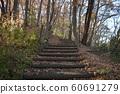 德瓦玛城堡遗址 60691279