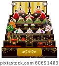 希娜娃娃/七層裝飾(黑色) 60691483