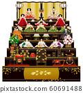 希娜娃娃/七層裝飾(京都/黑色) 60691488