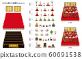 Hina doll / seven-stage decoration full set 60691538
