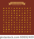 Food And Drink Restaurant Glyph Icon Set 60692409