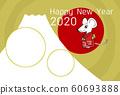 New Year 2020 First Sunrise Photo Frame 60693888