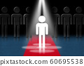 Concept of standing out from the crowd - Man on the red carpet 60695538