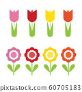 Set of flat design flowers of different colors, 60705183