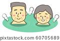 Senior couple bathing 60705689