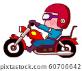 Men touring with a large motorcycle 60706642