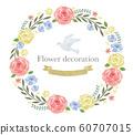 水彩花卉框架 60707015