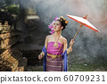 Beautiful Thai woman wearing thai traditional clothing 60709231