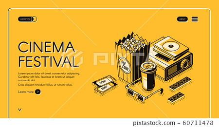 Cinema Festival Movie Time Entertainment Banner Stock Illustration 60711478 Pixta