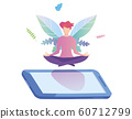 Flat girl in headphones on smartphone and 60712799