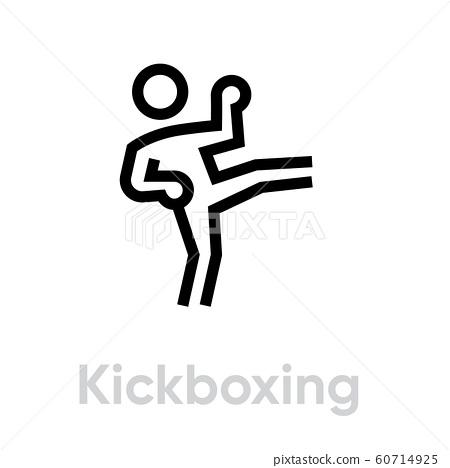 Kickboxing icon vector illustration 60714925
