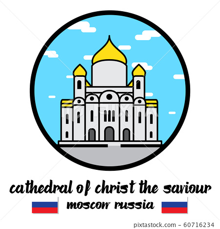 Circle Icon Cathedral of Christ the Saviour. vector illustration 60716234