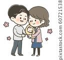 부부 아기 안기 60721538