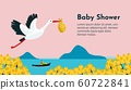 Baby shower invitation with stork flying and carrying a bundle. Cute colorful illustration. 60722841