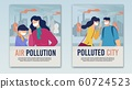 City Air Pollution Problem Cartoon Banner Set 60724523