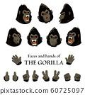 一套可笑的大猩猩的臉和手 60725097