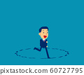 Running in circle. Business direction vector 60727795