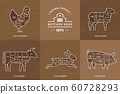 The old restaurant is a meat menu template. 60728293