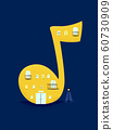 Music Note Building Illustration 60730909