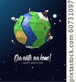 Happy Earth Day poster. Vector low poly earth. Polygonal globe icon. 60731097