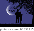 Two lovers embracing and looking at a luminous 60731115