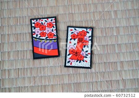 Japanese game Hanafuda 3 60732512