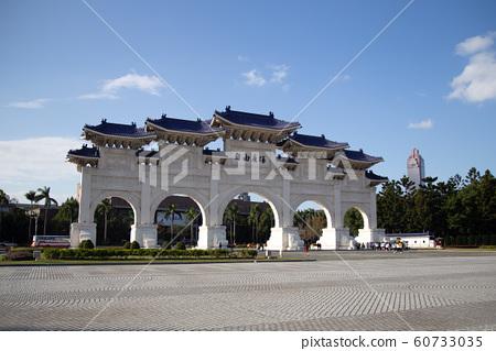 Daytime view of Taiwan_Taipei_Chungseong Memorial Hall 60733035