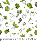 Seasmless pattern with hand drawn vegetables 60735937