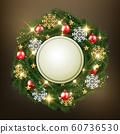 Merry Christmas Happy New Year fir tree wreath 60736530