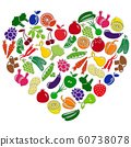 vector heart made of fruits and vegetables 60738078