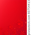 Winter holidays red greeting card with snowflakes 60754413