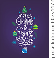 Merry Christmas and Happy new year greeting card. 60754472