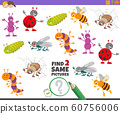 find two same insect characters game for kids 60756006