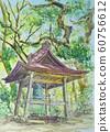 Bell bell watercolor 60756612