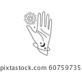 Human hand open in stop gesture reach out to sun, moon and star. Galaxy planet space concept design. Vector illustration in simple flat line style 60759735