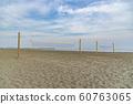 【沙灘排球】 60763065