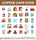 Coffee cafe flat icons 60764561