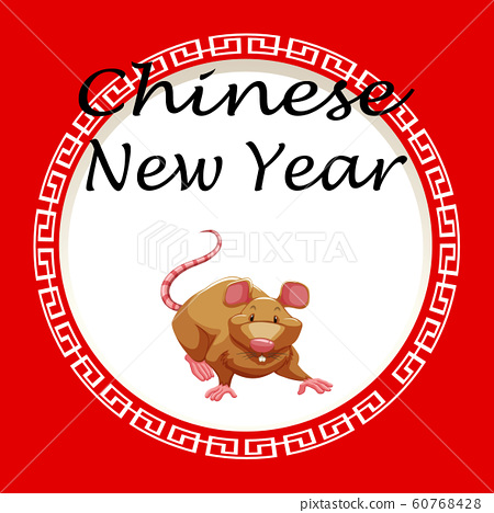 Happy new year background design for 2020 60768428