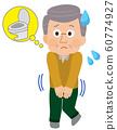 老人與尿頻圖 60774927
