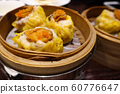 Chinese Dim Sum, Pork Meat Dumplings (Siu Mai) With Abalone in a bamboo basket       60776647