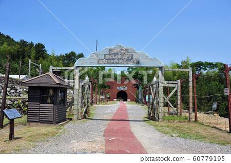 Geoje Prison Camp, Geoje-si, Gyeongsangnam-do, Korea 60779195