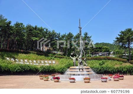 한국 경상남도 거제시 거제포로수용소 60779196