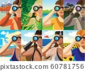 Through the binocular. 60781756