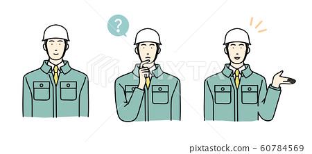 일하는 남성 근로자 60784569