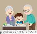 grandparents be happy for something of children 60785516