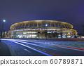 새로운 국립 경기장 야경 2019 년 12 월 21 일 60789871