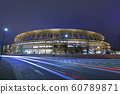 New National Stadium Night view December 21, 2019 60789871