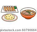 Set of ramen, fried rice and gyoza 60790664