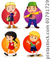 Four kids from different countries 60791729