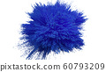 Blue powder ball explosion on white background 60793209